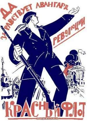 Emma Goldman sobre Kronstadt y la Comuna de París
